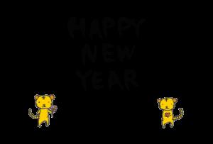 年賀状-2022年-手書きテンプレート(虎・寅)02 横