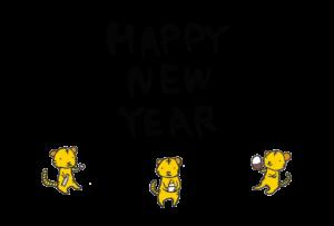 年賀状-2022年-手書きテンプレート(虎・寅)横