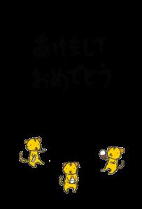年賀状-2022年-手書きテンプレート(虎・寅)-和風