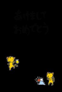 年賀状-2022年-手書きテンプレート(虎・寅)-和風04