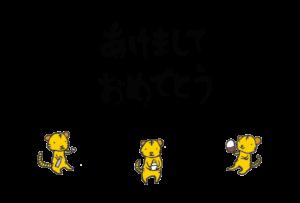 年賀状-2022年-手書きテンプレート(虎・寅)-和風 横