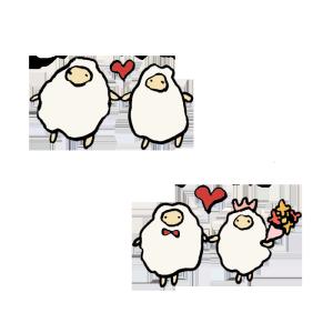 羊(恋愛・結婚)の手書きイラスト