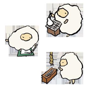 羊(お正月)の手書きイラスト01