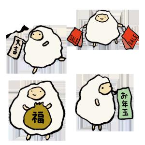 羊(お正月)の手書きイラスト03