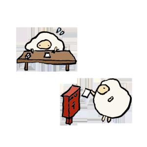 羊(年賀状)の手書きイラスト