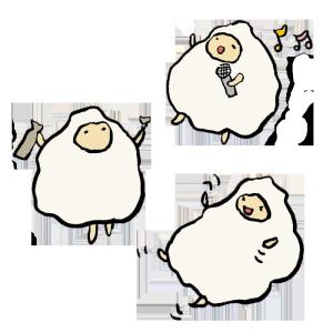羊(宴会)の手書きイラスト