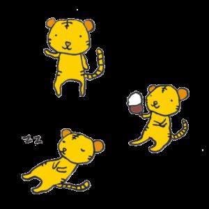 虎(生活)の手書きイラスト