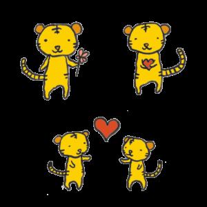 虎(恋愛・結婚)の手書きイラスト