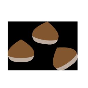 栗のシンプルイラスト