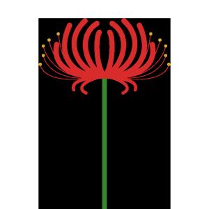 彼岸花のシンプルイラスト