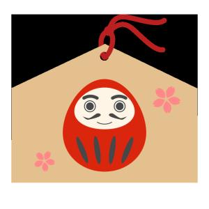 合格絵馬(だるま)のシンプルイラスト