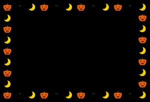 ハロウィンのシンプル枠イラスト-横