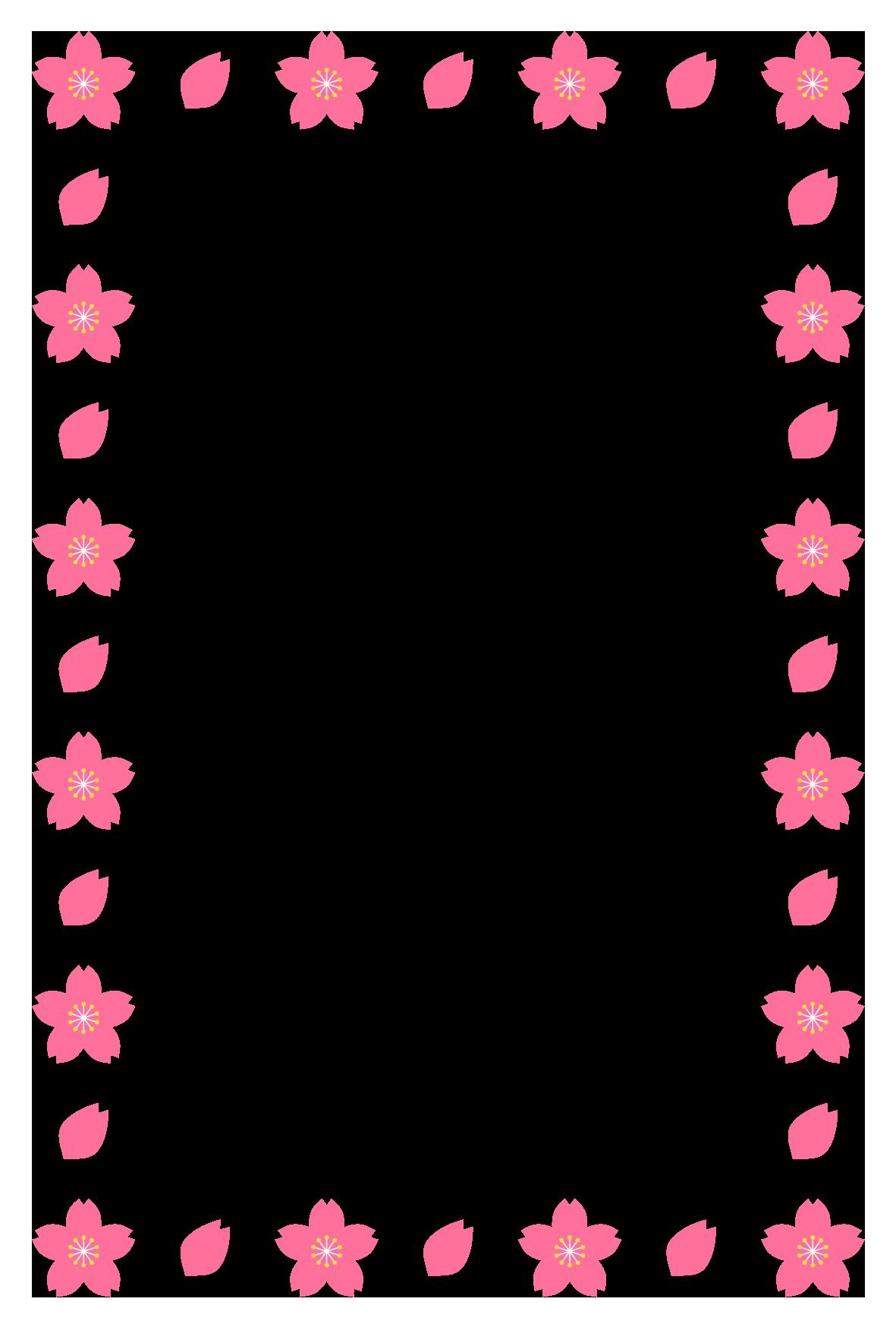 春(桜)のシンプル枠イラスト-縦 <無料> | イラストk