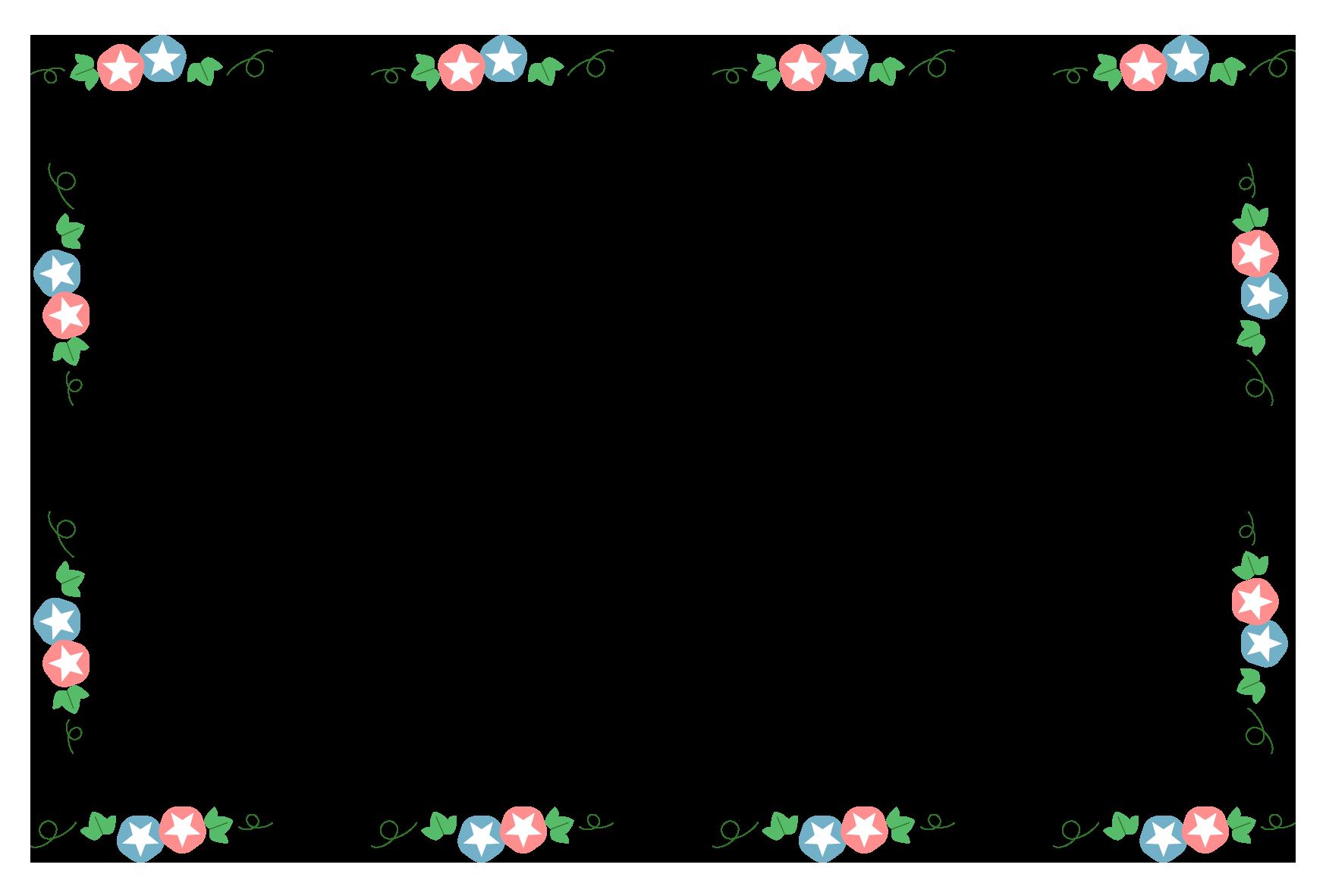 夏(朝顔)のシンプル枠イラスト-横 <無料> | イラストk
