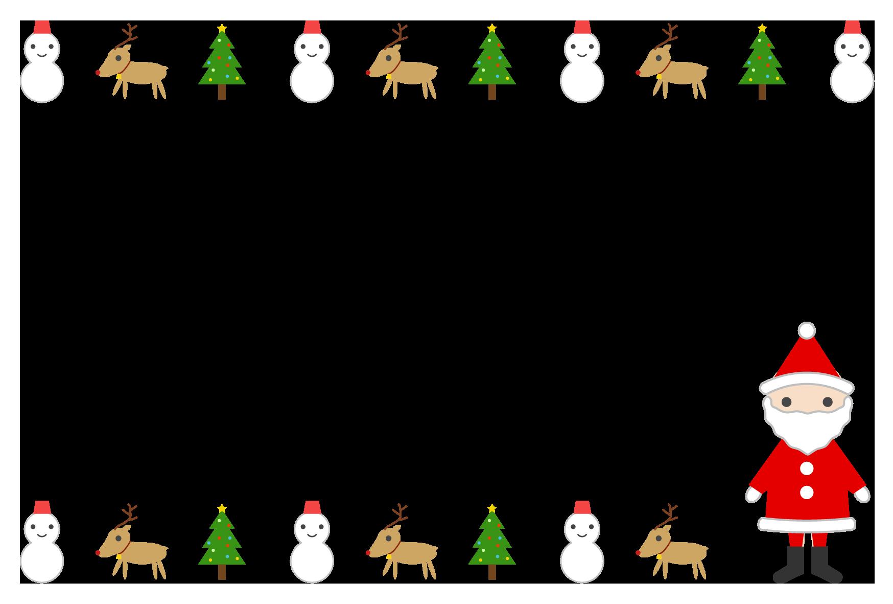 クリスマスのシンプル枠イラスト-横 <無料> | イラストk