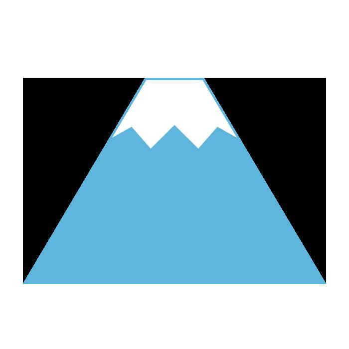 富士山のシンプルイラスト 無料 イラストk