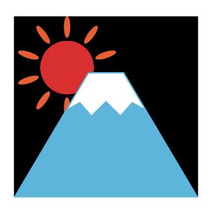 富士山(初日の出)のシンプルイラスト