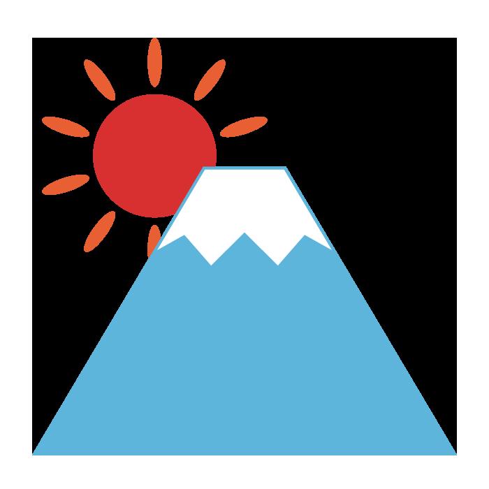 富士山初日の出のシンプルイラスト 無料 イラストk