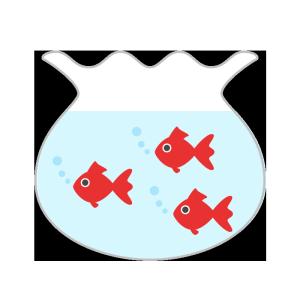 金魚鉢のシンプルイラスト