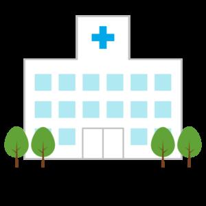 病院のシンプルイラスト