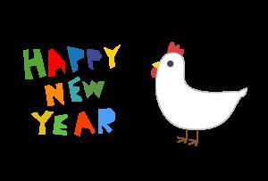 年賀状-2017年-シンプルテンプレート(鶏)