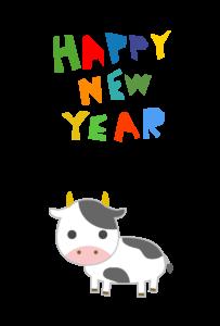 年賀状-2021年-シンプルテンプレート(牛)