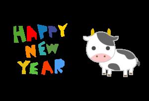 年賀状-2021年-シンプルテンプレート(牛)横