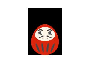 年賀状-シンプルテンプレート(だるま)