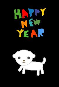 年賀状-2018年-シンプルテンプレート(犬)