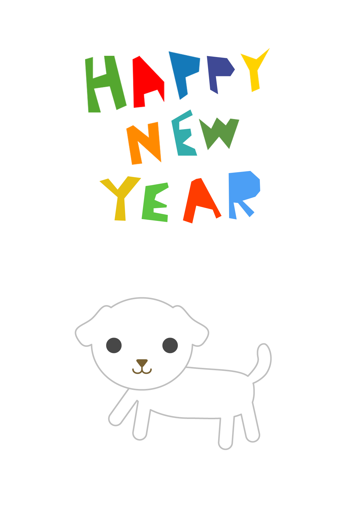 年賀状-2018年-シンプルテンプレート(犬) <無料> | イラストk