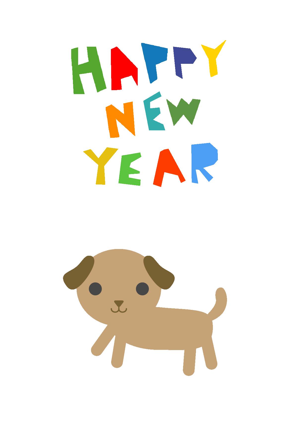 年賀状 18年 シンプルテンプレート 犬 02 無料 イラストk