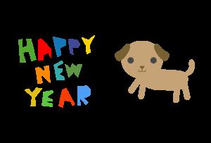 年賀状-2018年-シンプルテンプレート(犬)02