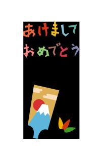 年賀状-シンプルテンプレート(羽子板)<無料>02