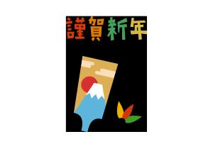 年賀状-シンプルテンプレート(羽子板)03