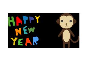 年賀状-2016年-シンプルテンプレート(猿)