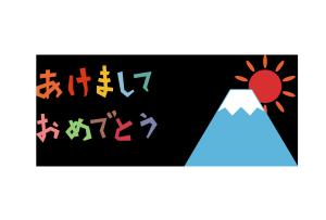 年賀状-シンプルテンプレート(初日の出)02