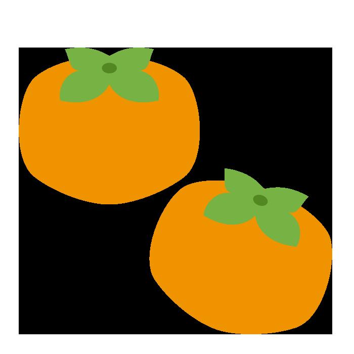 柿のシンプルイラスト 無料 イラストk