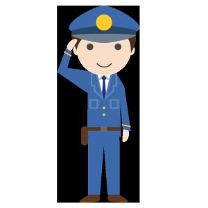 警察官のシンプルイラスト