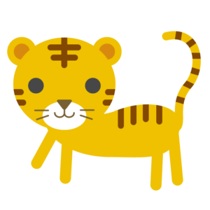 虎のシンプルイラスト