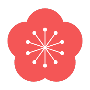 梅の花のシンプルイラスト