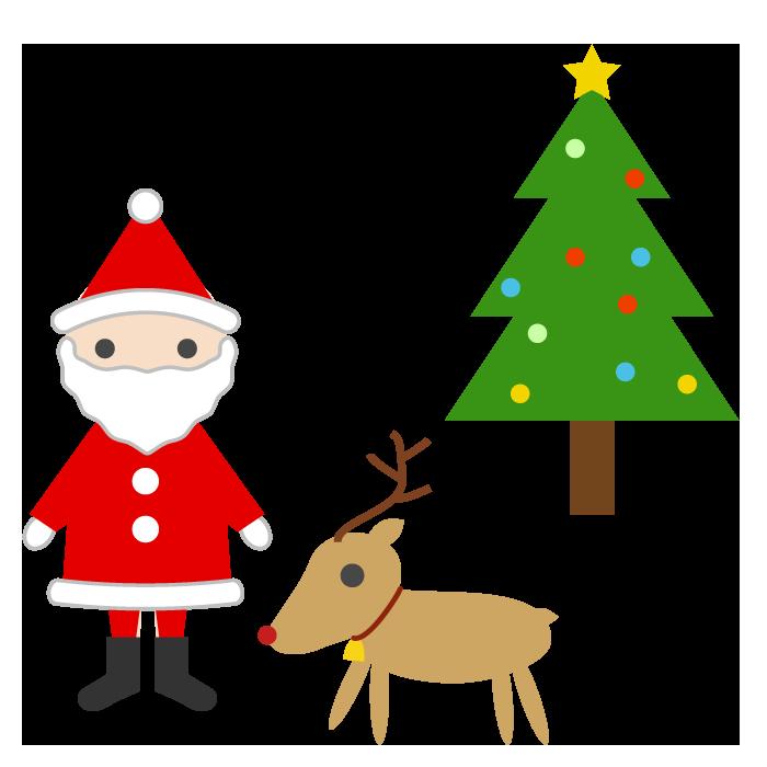 クリスマスのシンプルイラスト 無料 イラストk