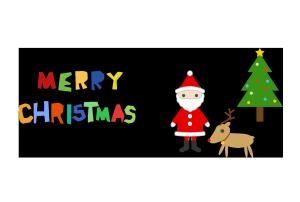 クリスマスカード-シンプルテンプレート