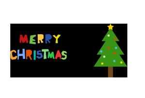 クリスマスカード-シンプルテンプレート(クリスマスツリー)