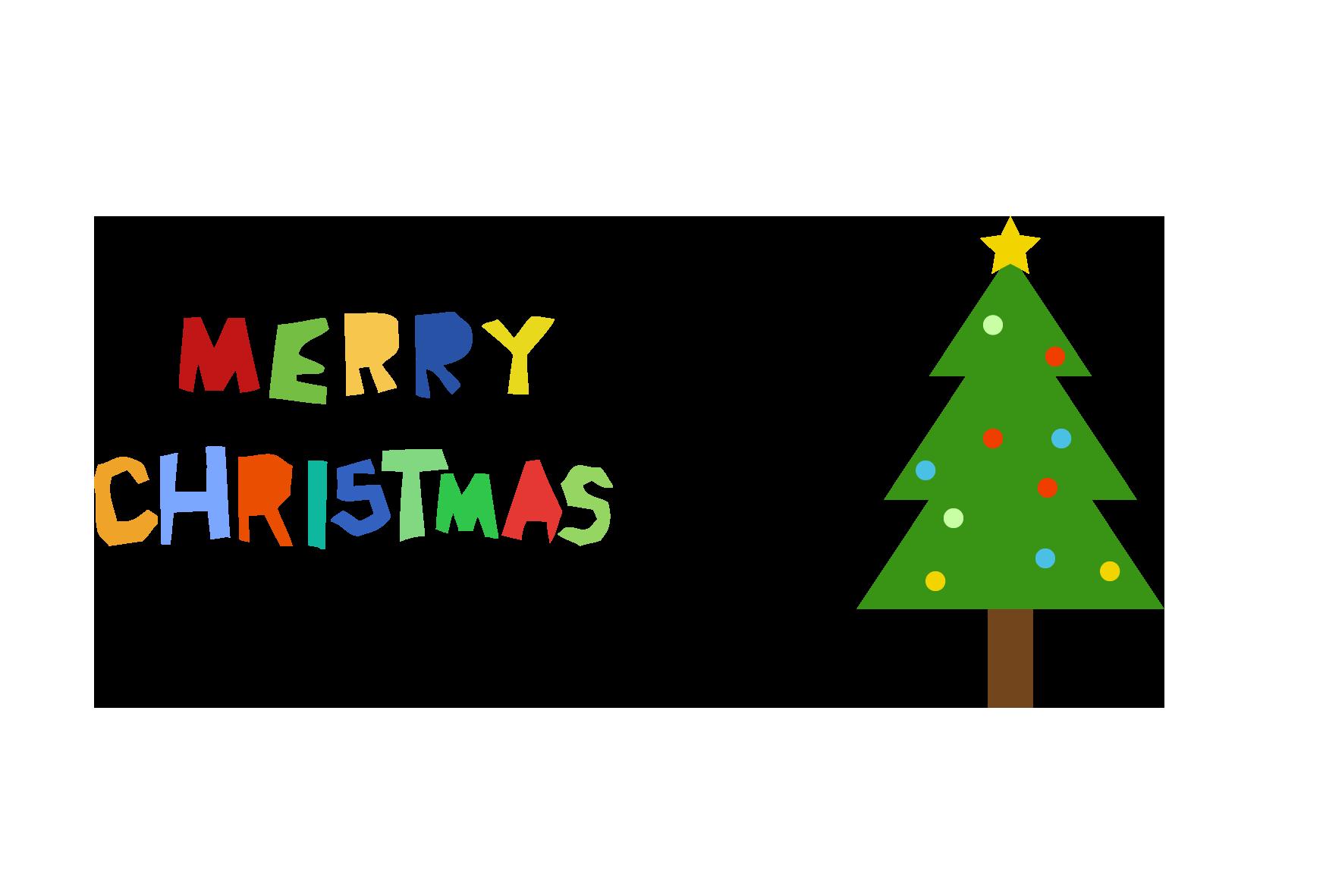 クリスマスカード-シンプルテンプレート(クリスマスツリー) <無料